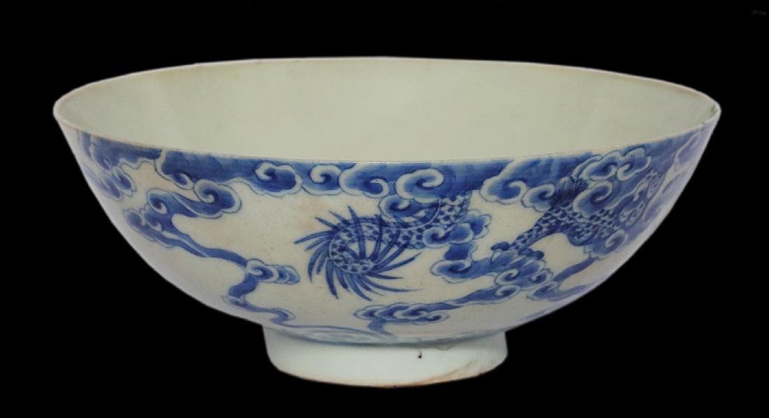 Vietnamese Blue & White Qilin & Dragon Bowl