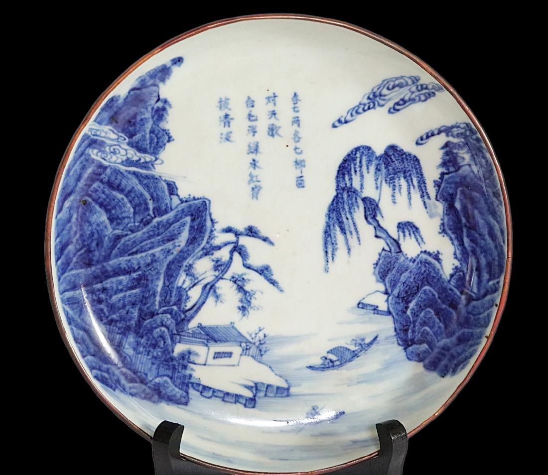 Vietnamese Blue & White Porcelain Plate