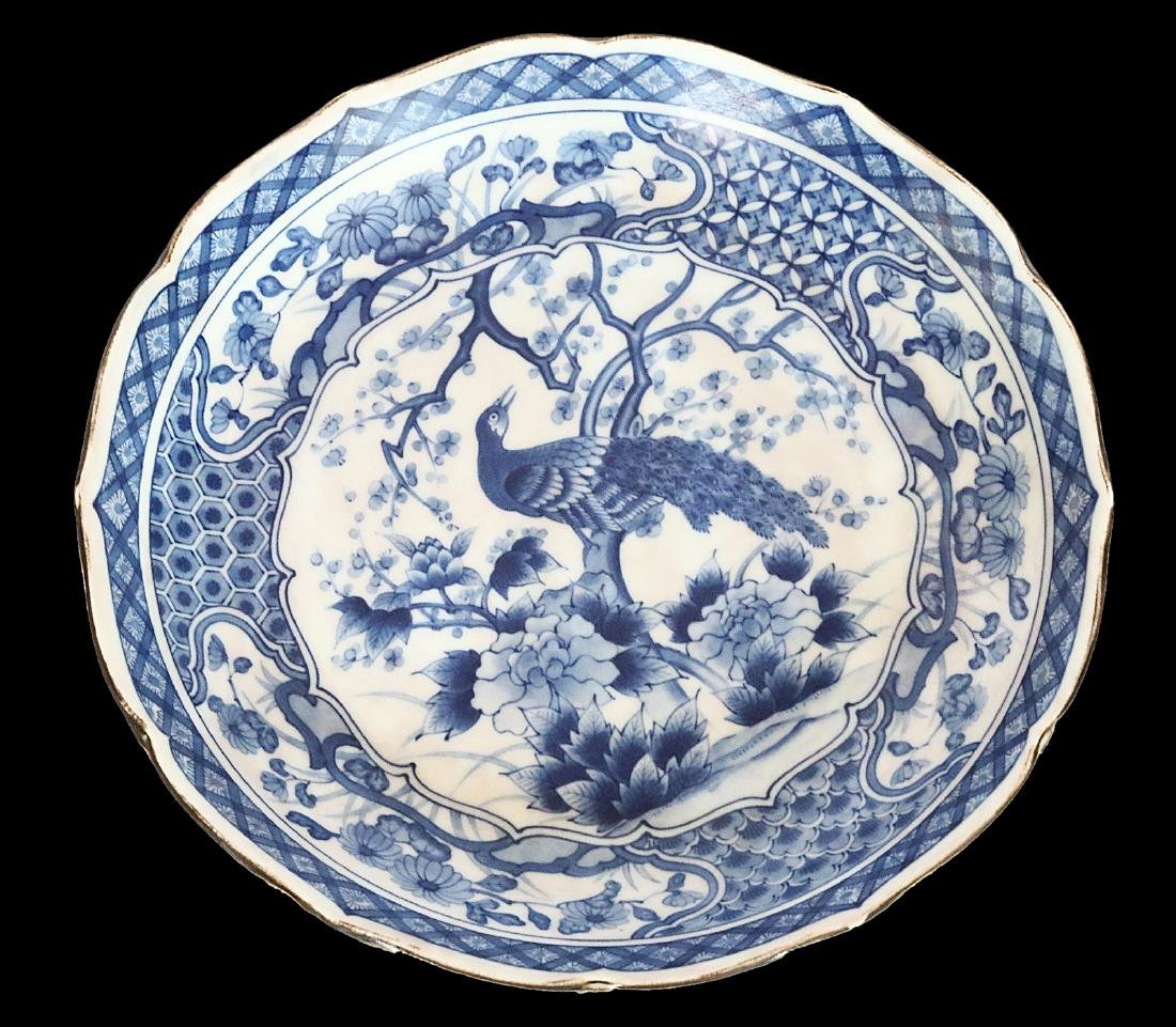 Vietnamese Porcelain Plate Commissioned From Japan