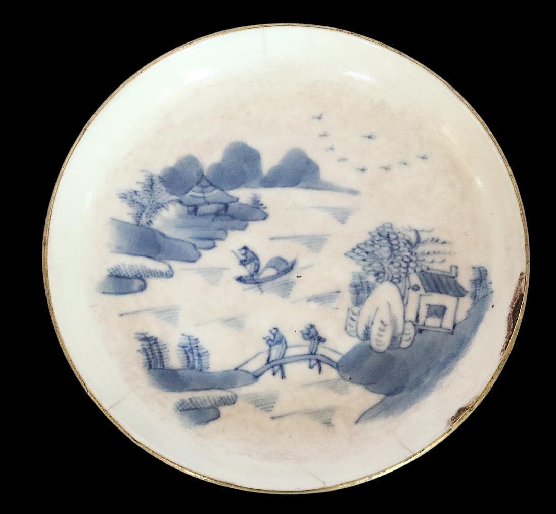 Vietnamese Porcelain Annam Ware Plate