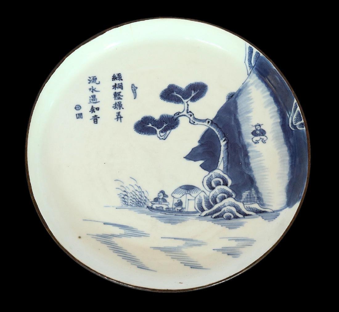 Vietnamese Blue & White Silver Rimmed Plate