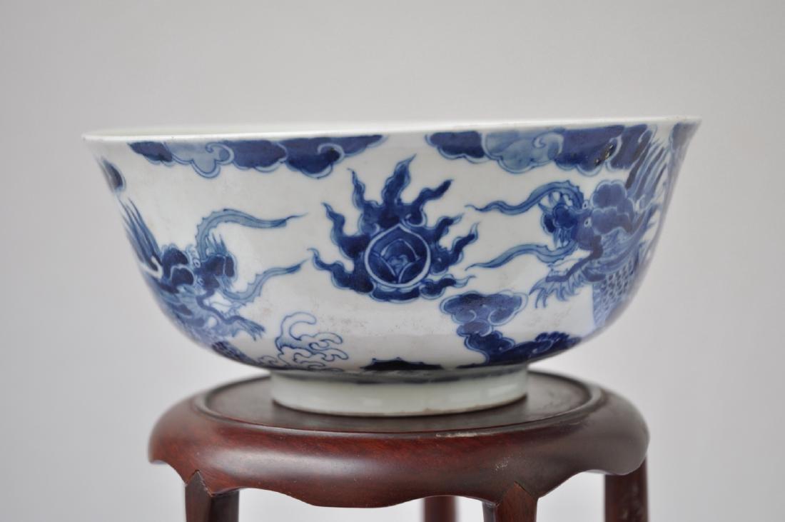 Vietnamese 18th C. Imperial Bleu de Hue Bowl