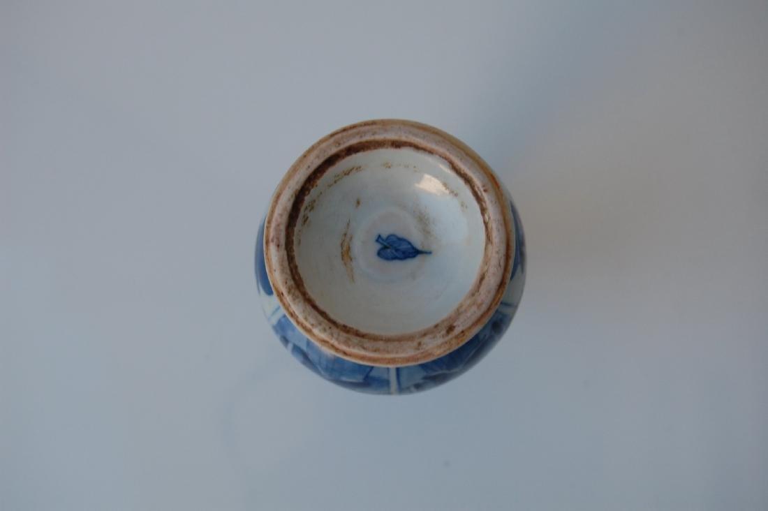 Vietnamese Qing Dynasty Blue Underglazed Vase - 6