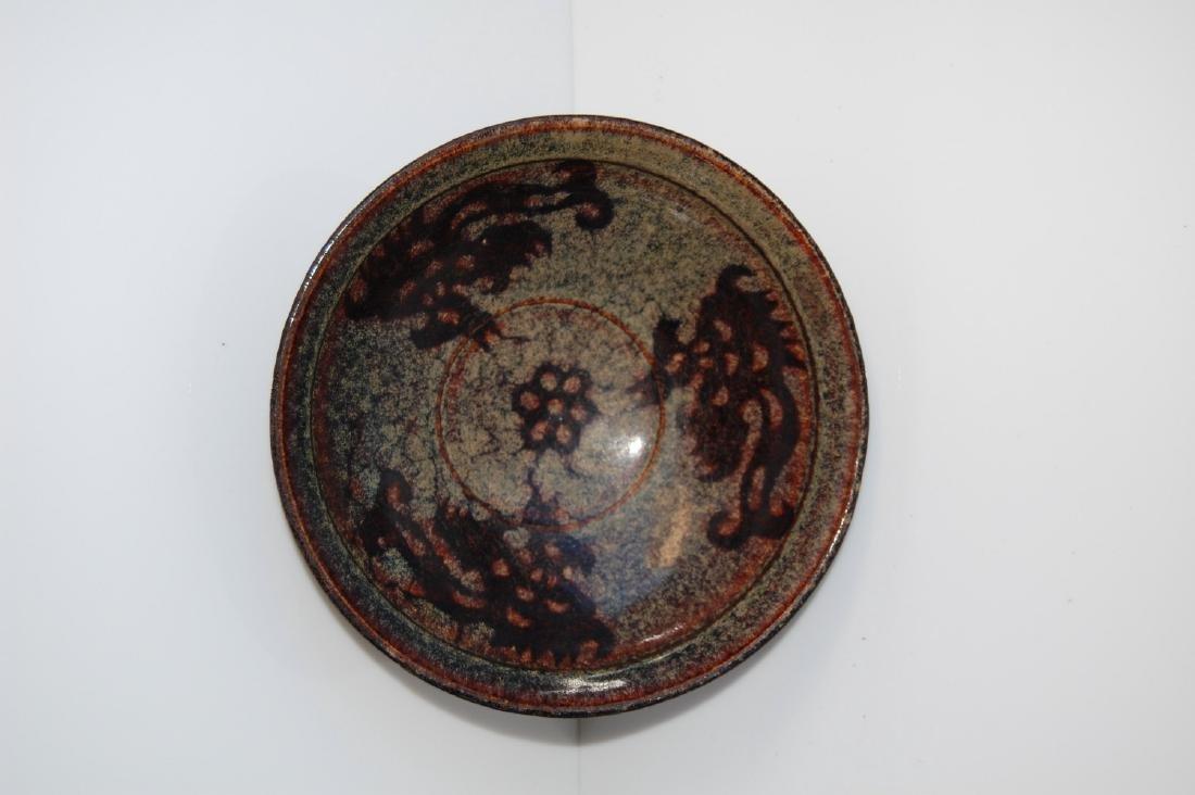 Vietnamese 17th C. Black Glazed Ceramic Bowl