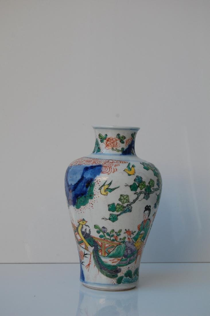 Vietnamese Ming Dynasty Doucai Glazed Vase