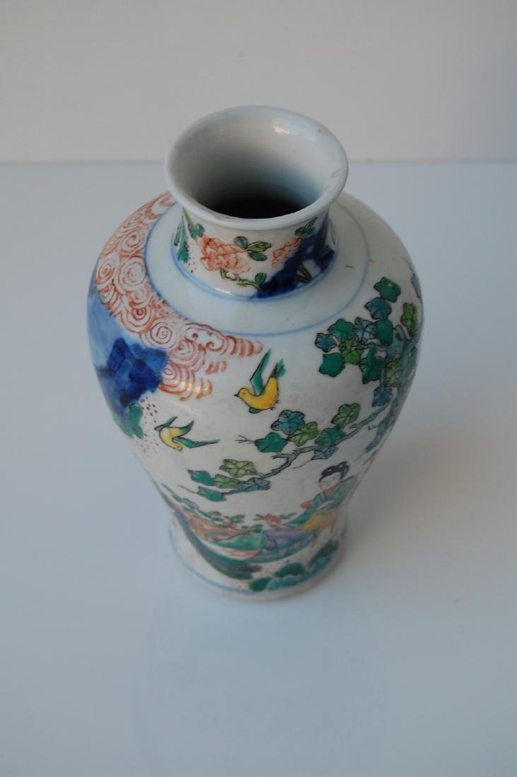 Vietnamese Ming Dynasty Doucai Glazed Vase - 2