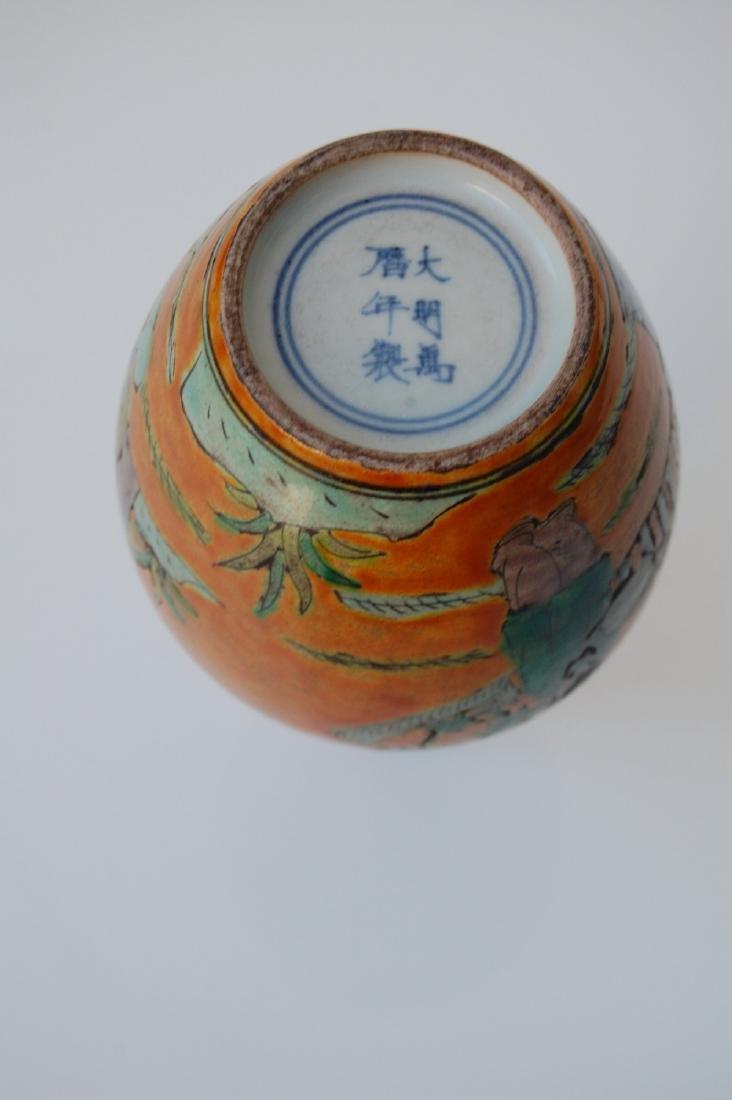 Vietnamese Famille Verte Coral Ground Vase - 4
