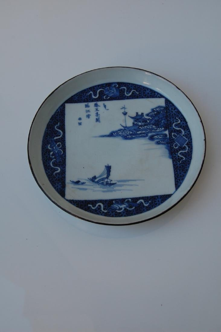 Vietnamese 18th C. Blue Underglazed Porcelain Dish - 3