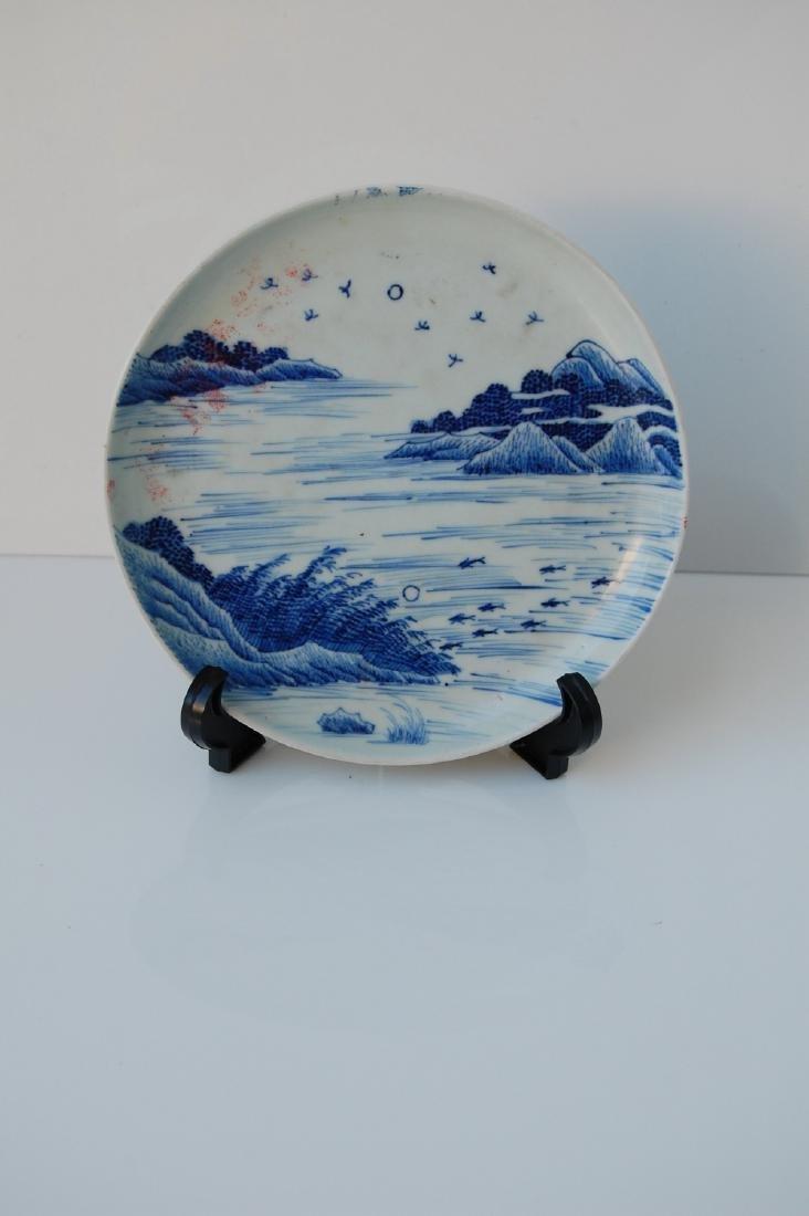 Vietnamese 18th C. Blue Underglazed Porcelain Dish