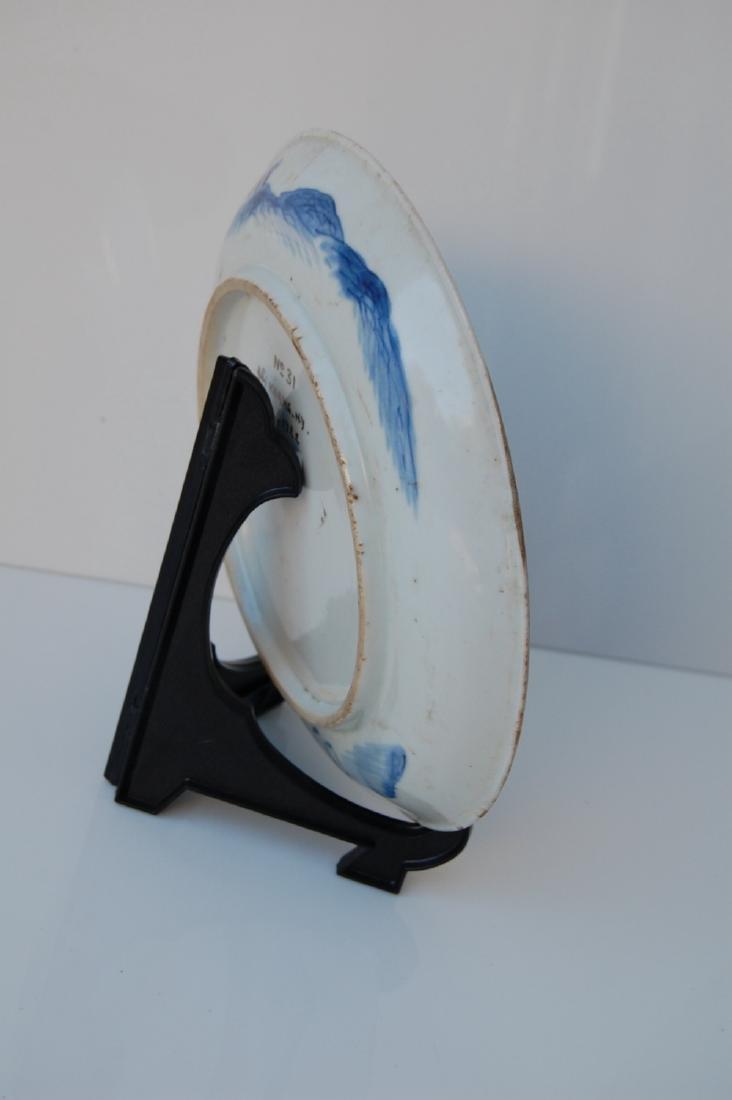 Vietnamese 18th C. Blue Underglazed Porcelain Dish - 2