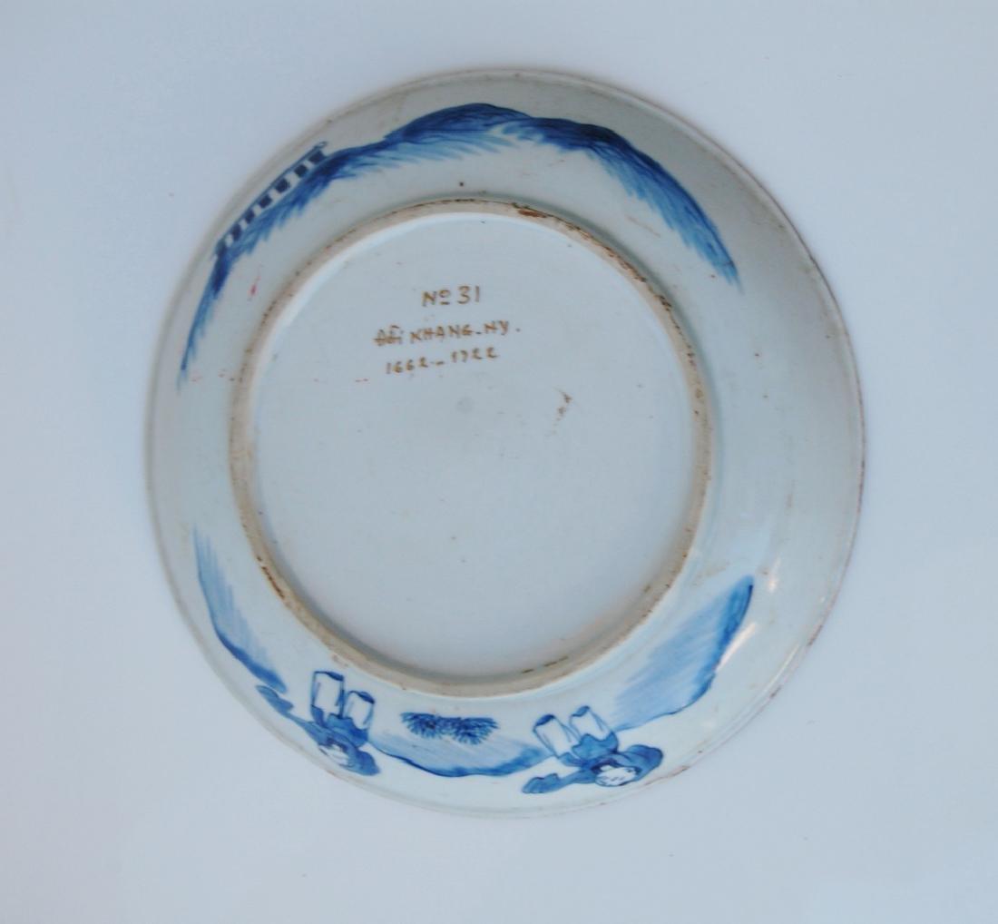 Vietnamese 18th C. Blue Underglazed Porcelain Dish - 3