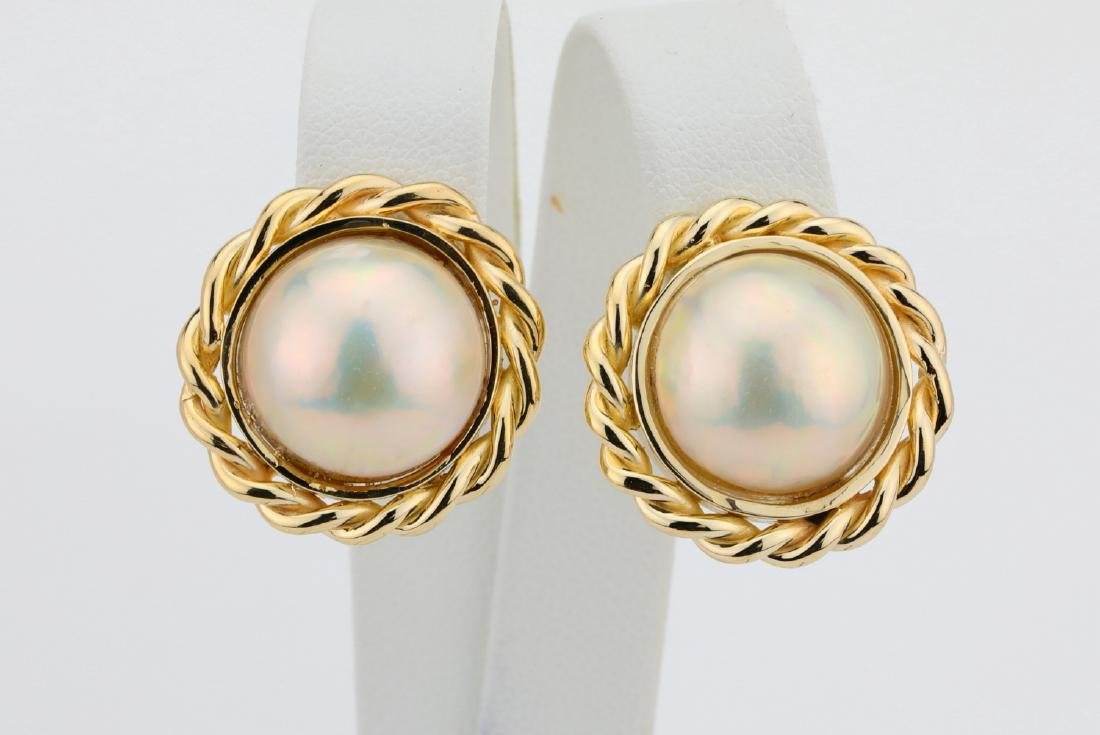 """13.5mm Pearl & 18K Yellow Gold 1"""" Ear Clips"""