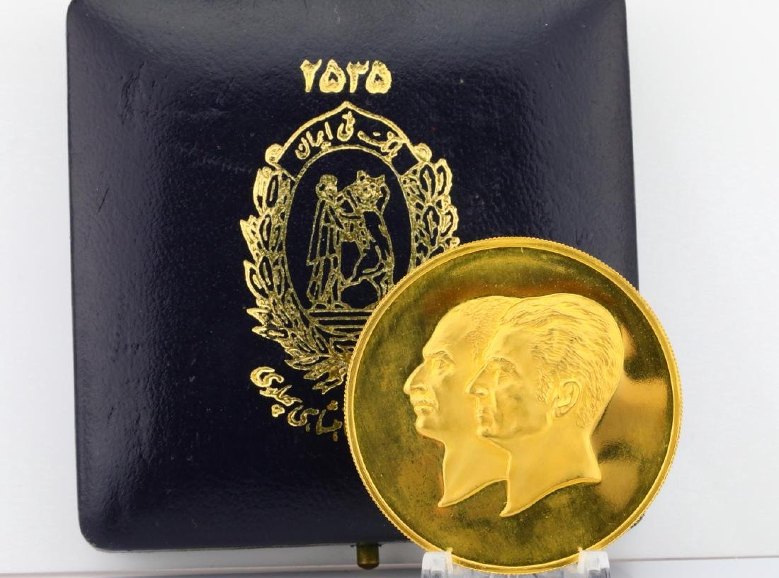 40 Gram Persian 90% Gold Coin in Leather Gift Box
