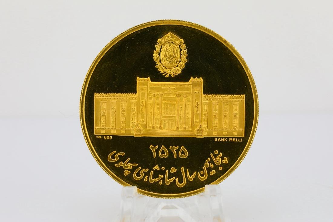 40 Gram Persian 90% Gold Coin in Leather Gift Box - 3