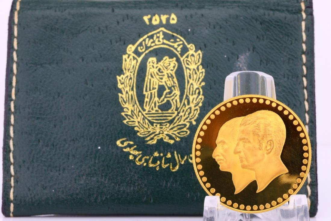 10 Gram Persian 90% Gold Coin in Leather Pouch