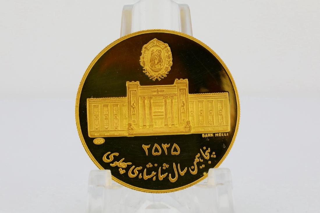 10 Gram Persian 90% Gold Coin in Leather Pouch - 3