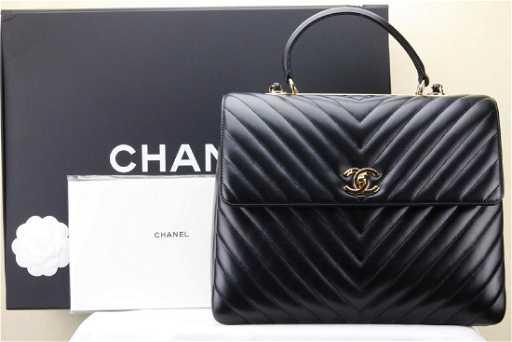 1fa4e576fda4 Chanel 2018 Black Lambskin 31cm Large Flapbag NIB