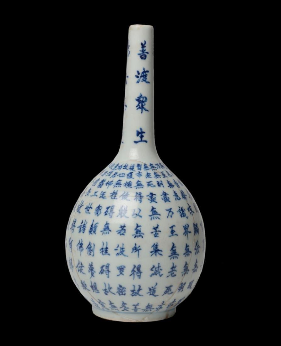 Vietnamese Bleu de Hue Porcelain Single Gourd Vase - 3