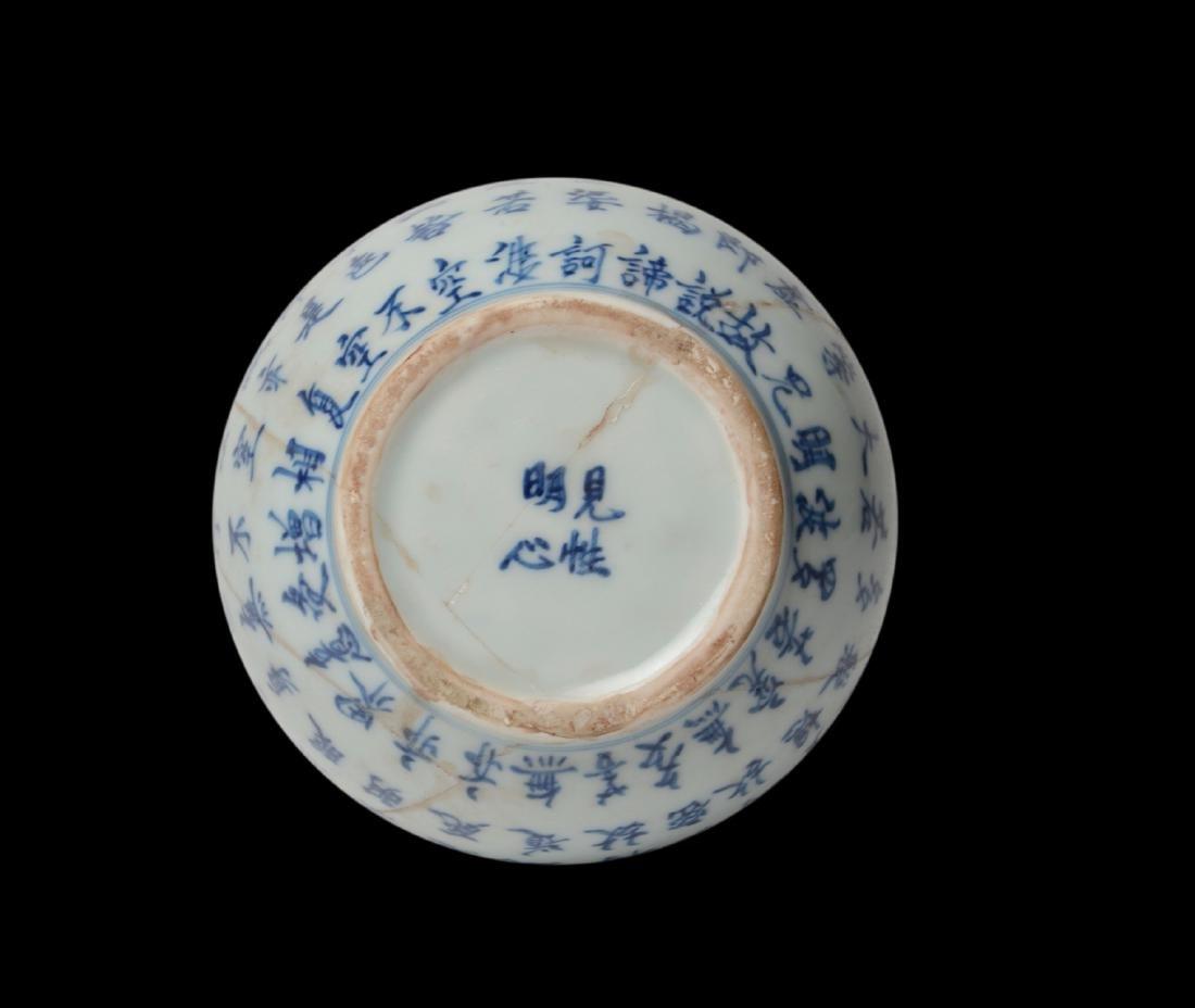 Vietnamese Bleu de Hue Porcelain Single Gourd Vase - 5