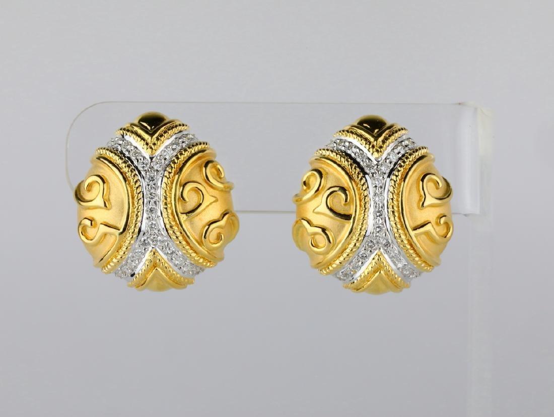 1ctw VS1-VS2/F-G Diamond 18K Byzantine Style Earrings