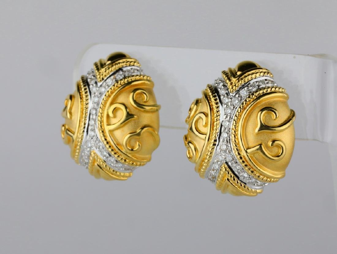 1ctw VS1-VS2/F-G Diamond 18K Byzantine Style Earrings - 2