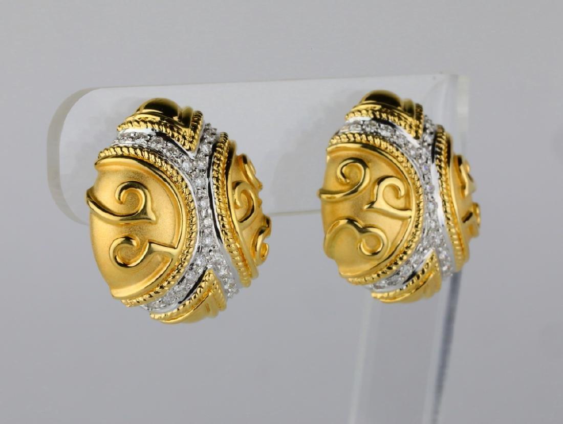 1ctw VS1-VS2/F-G Diamond 18K Byzantine Style Earrings - 3