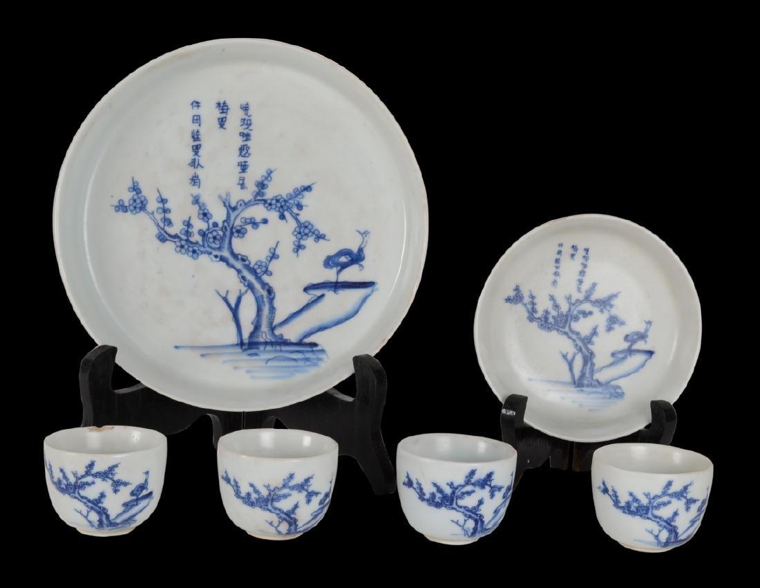 Vietnamese Bleu de Hue 6-Piece Tea Service for Four