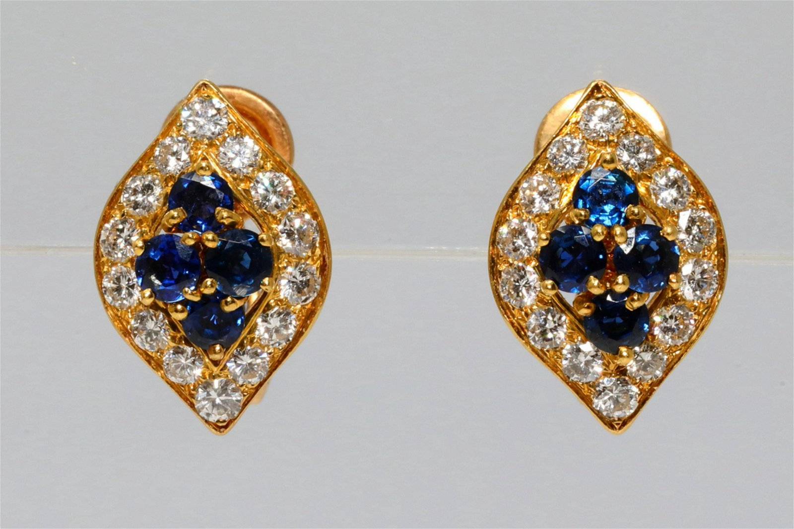 Van Cleef & Arpels 0.75ctw Diamond 18K Ear Clips