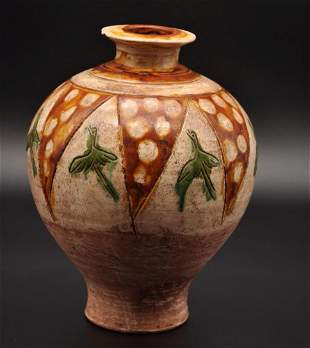 Tang Dynasty Sancai Glazed Ceramic Seven Phoenix Vase
