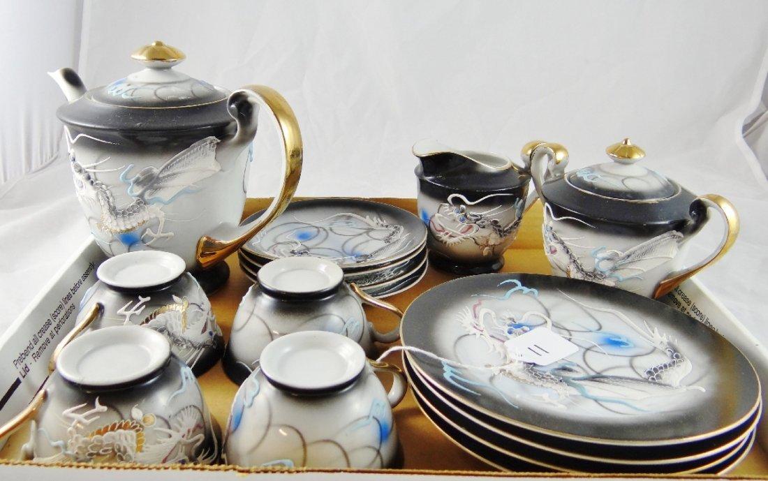 11: (15) Pc. Hand-Painted Japanese Tea Set