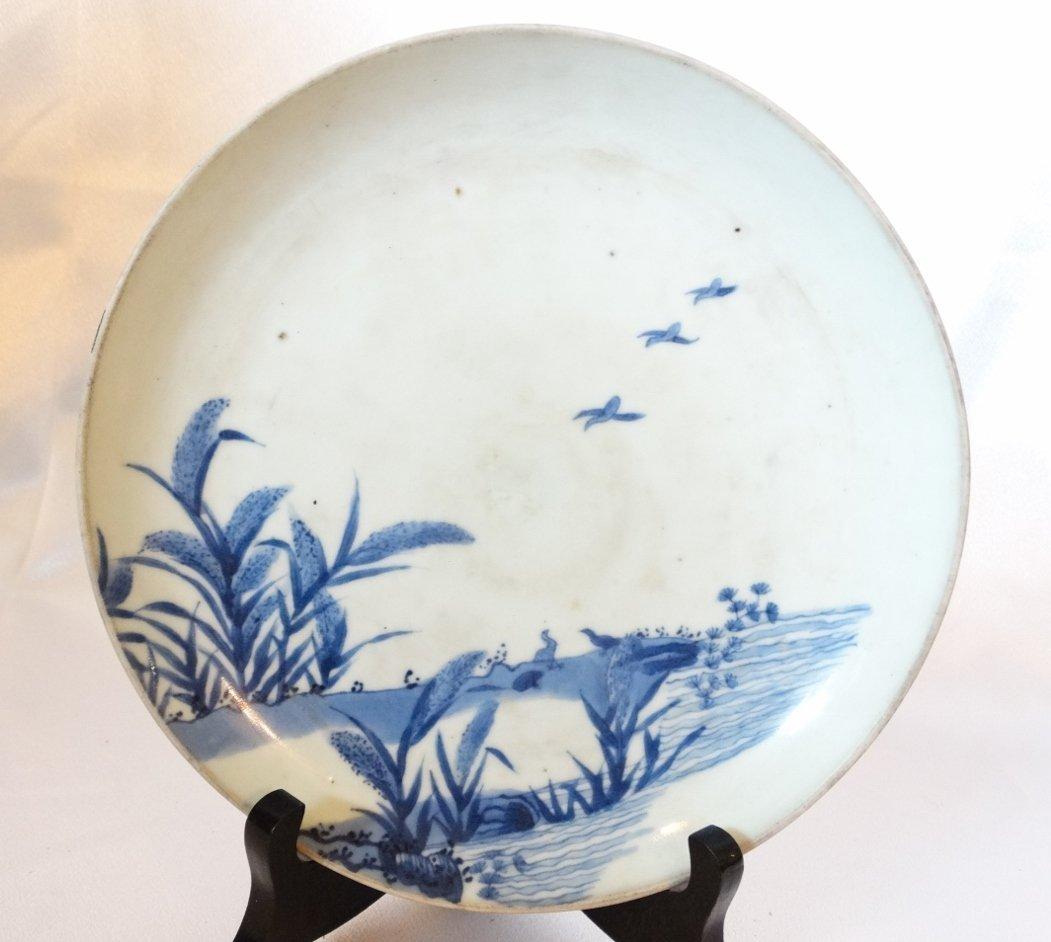 """Vietnamese Bleu de Hue Porcelain 7.5"""" Plate W/Dung &"""