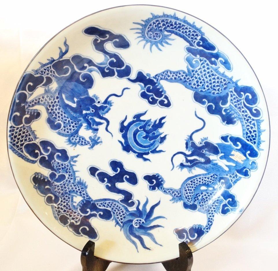 "Vietnamese Bleu de Hue Porcelain 10.5"" Charger W/Metal"