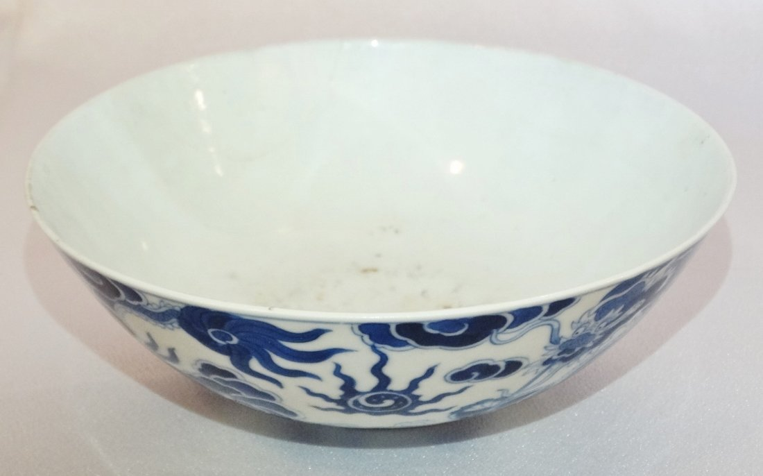 Vietnamese Bleu de Hue Porcelain Bowl W/Scene of