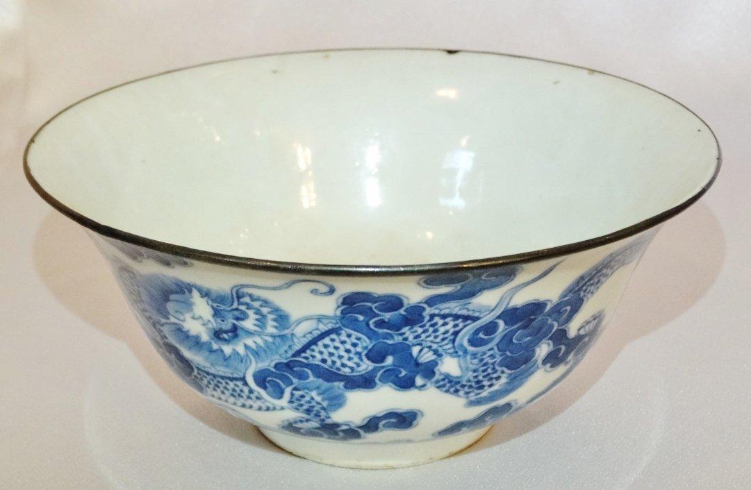 18th C. Vietnamese Bleu de Hue Porcelain Bowl W/Metal