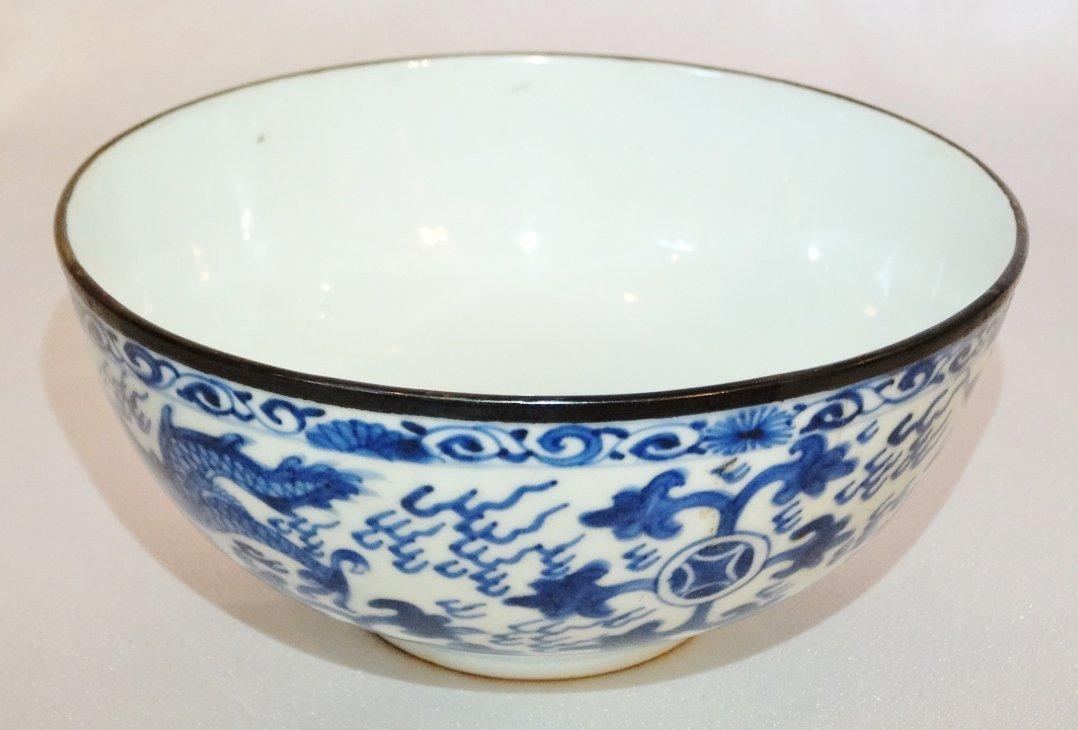 Vietnamese Bleu de Hue Porcelain Bowl W/Metal Rim &