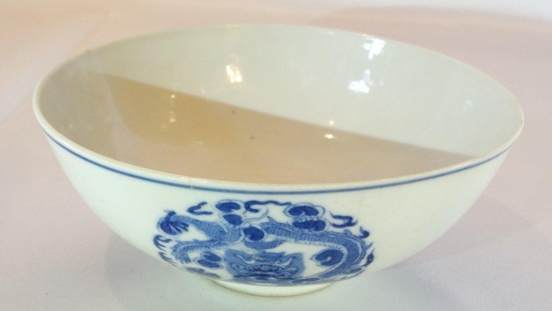 Blue Underglaze Porcelain Bowl W/Four Dragon Medallions