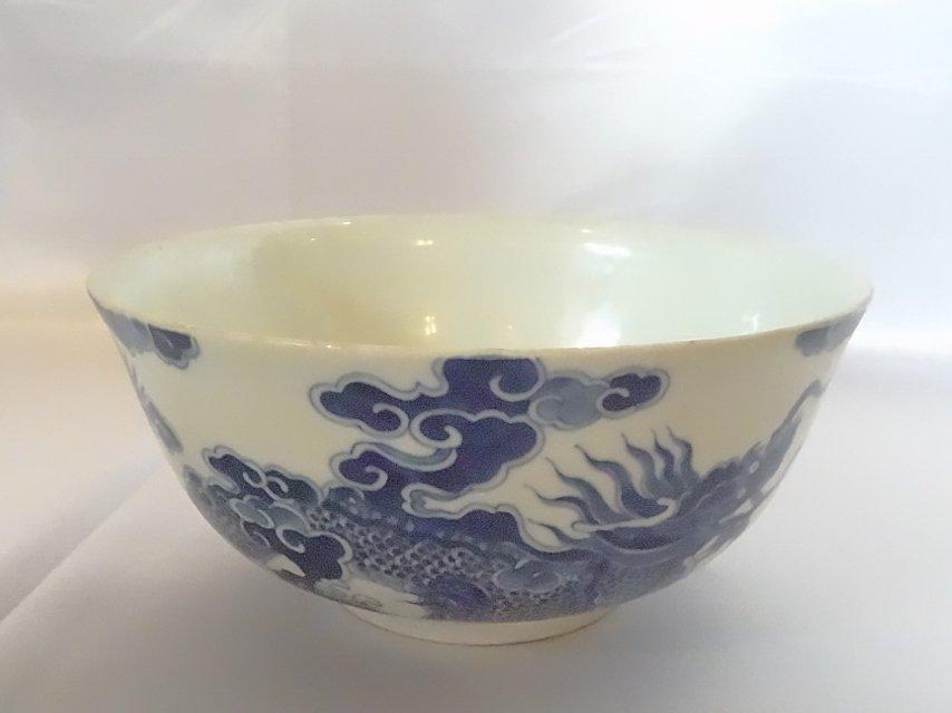 Chinese Blue & White Porcelain Bowl of Kangxi Type