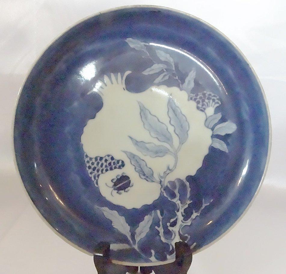 Blue & White Porcelain Dish of Kangxi Type