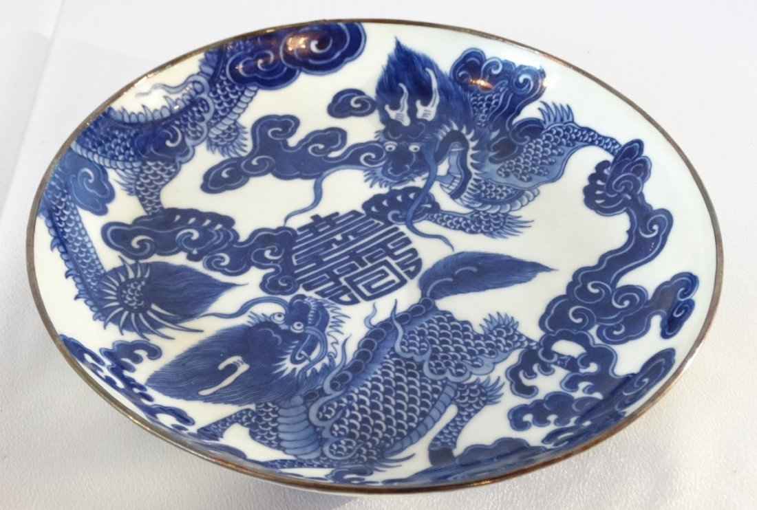"""Blue & White Porcelain """"Qilin & Dragon"""" Plate"""