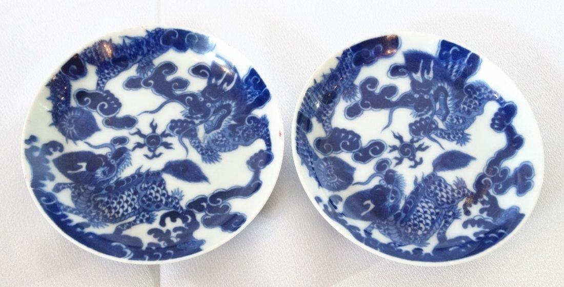 Pair of Blue & White Porcelain Plates W/Qilin & Dragon