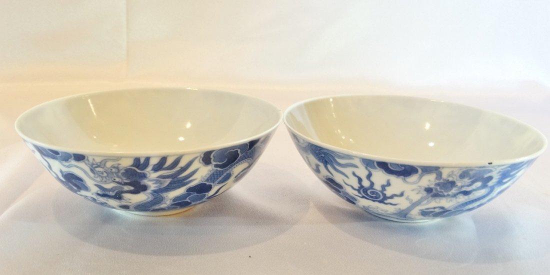 Pair of Bleu de Hue Porcelain Bowls W/Five Claw Dragon