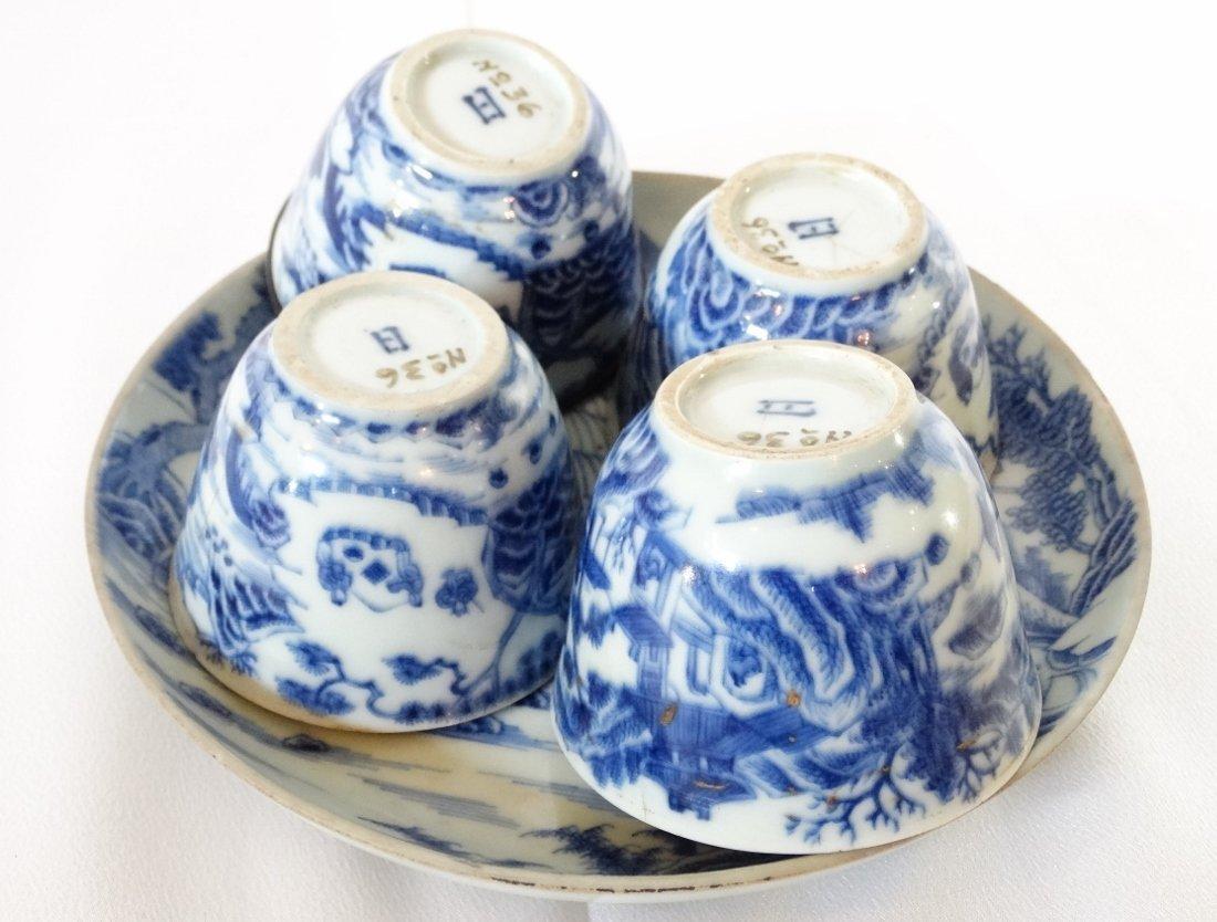 Set of Four Vietnamese Blue & White Porcelain Tea Cups