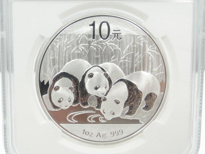 2013 China 1 Oz. Silver Panda 10Y Coin MS70 NGC - 2