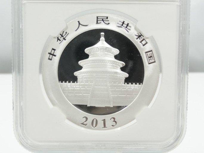 2013 China 1 Oz. Silver Panda 10Y Coin MS70 NGC - 3