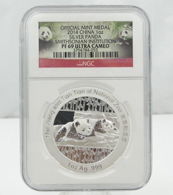 2014 China 1 Oz. Silver Panda Smithsonian PF69 UC
