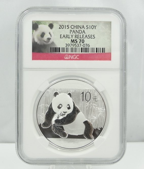 2015 China 1 Oz. Silver Panda 10Y Coin MS70 NGC