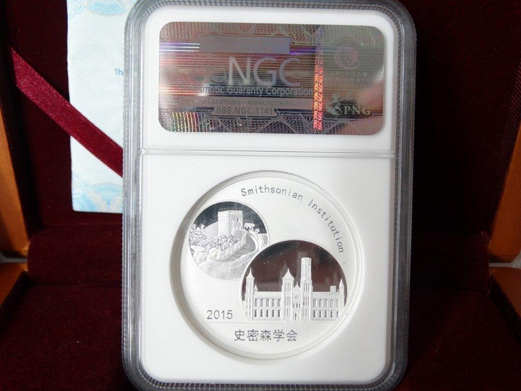 2015 China 2 Oz. Silver Panda Bao Bao PF69 UC NGC - 3