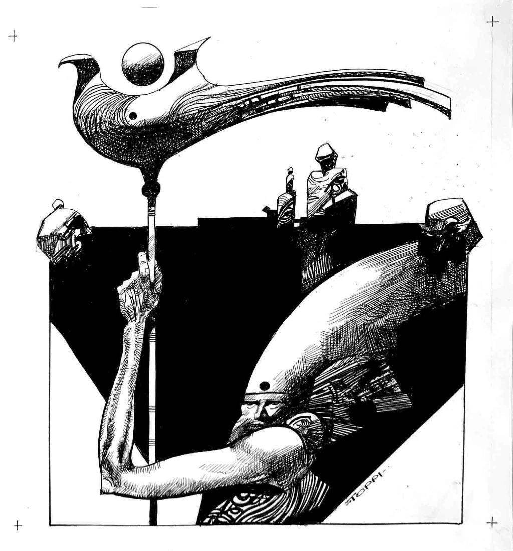 SERGIO TOPPIBab El Ahlam, 1932