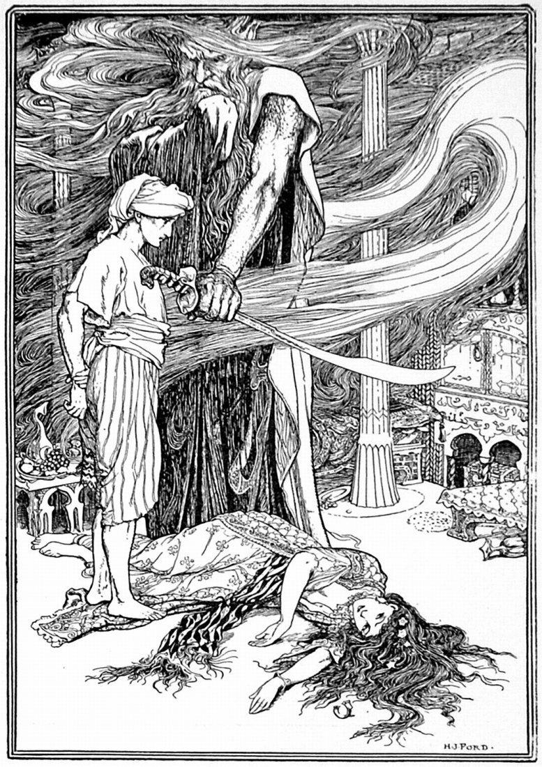 H. J. Ford The Arabian Nights Entertainments