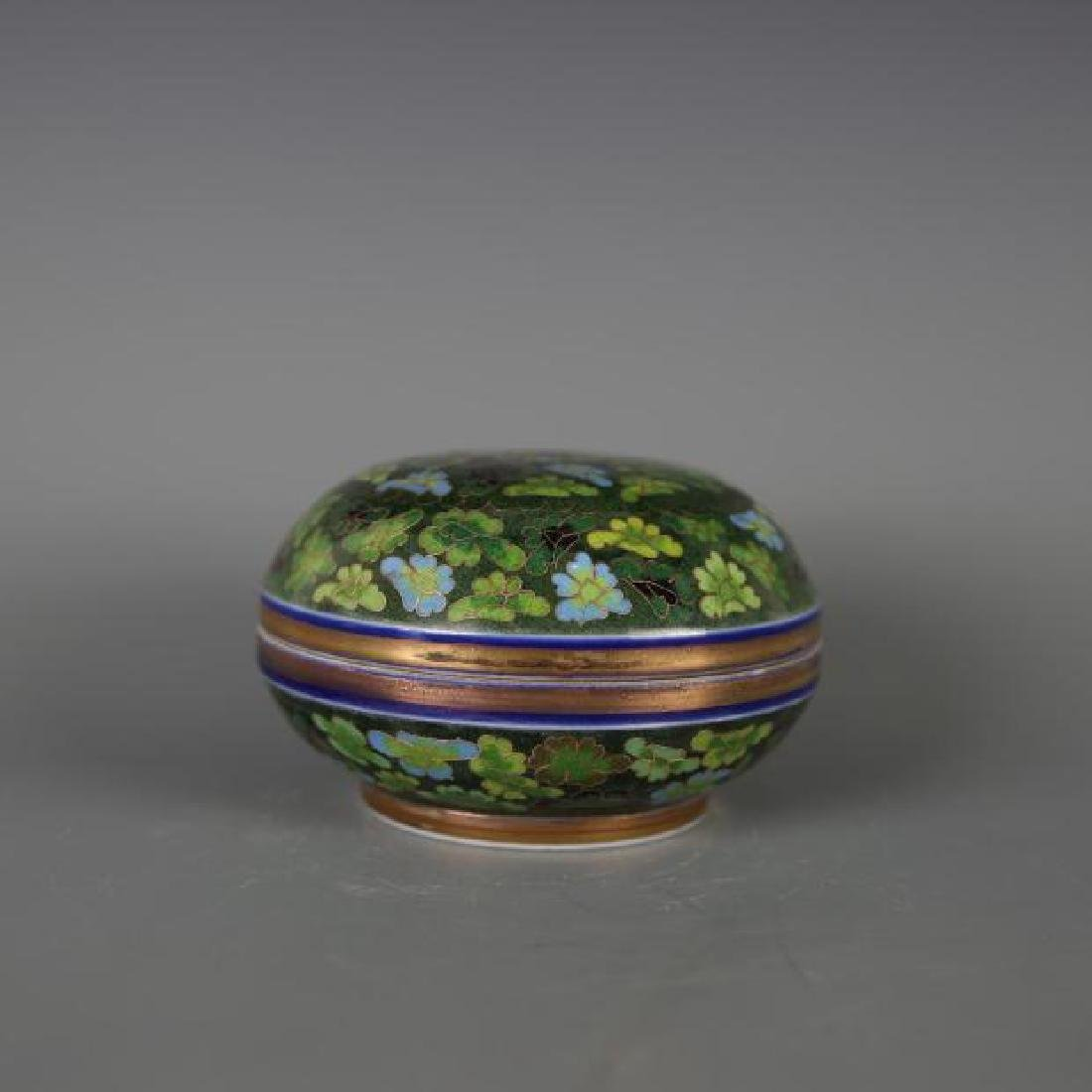 A Nice Enamel Inlaiid Porcelain Box